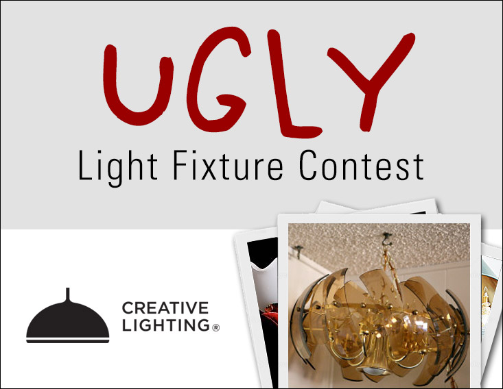 Ugly-Fixture-Contest